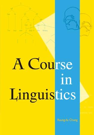 A Course in Linguistics(16K)