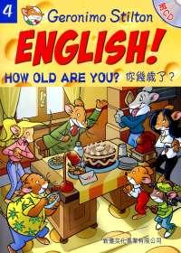 你幾歲了?(附光碟)
