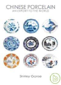 中國外銷瓷(英文版)