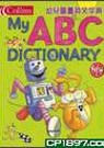 Collins My ABC Dictionary
