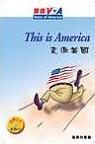 走進美國 (This Is America)