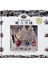 魔力雪橇(附贈一片英文故事CD)