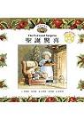 聖誕驚喜(附贈一片英文故事CD)