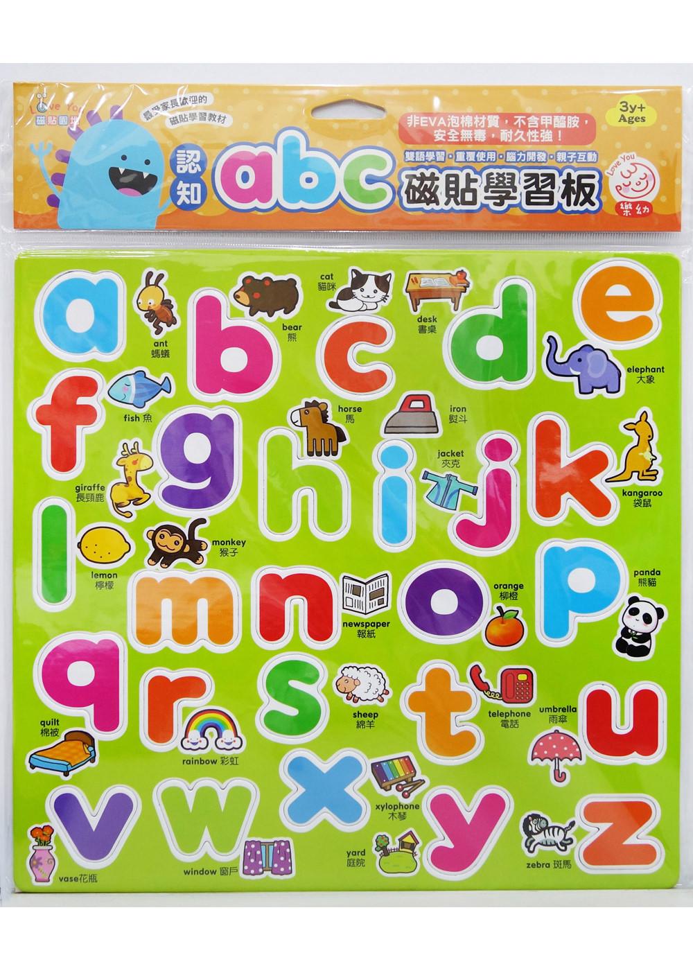認知abc磁貼學習板