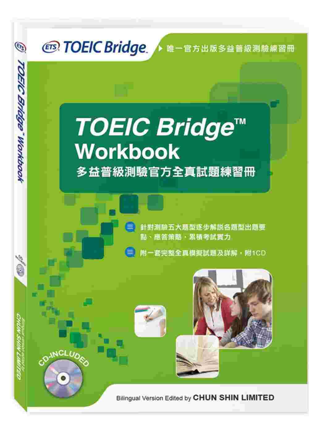 多益普級測驗官方全真試題練習冊 (附光碟一片):TOEIC Bridge Workbook