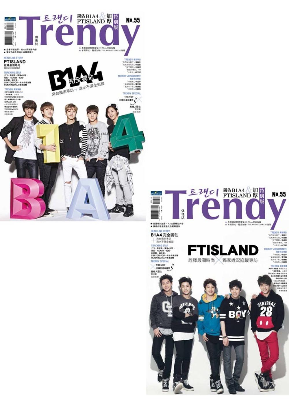 TRENDY偶像誌NO.55-獨佔B1A4&FTISLAND加厚特別版