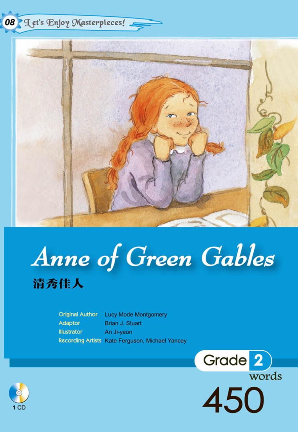 清秀佳人 Anne of Green Gables(25K軟皮精裝+1CD)