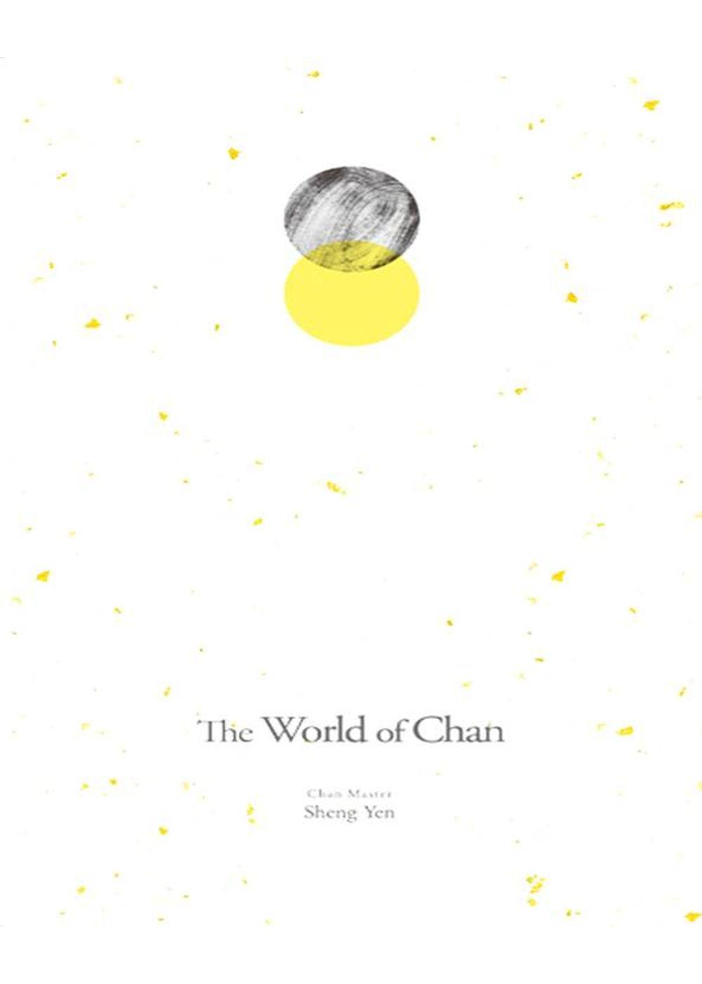 The World of Chan禪的世界(英譯版)