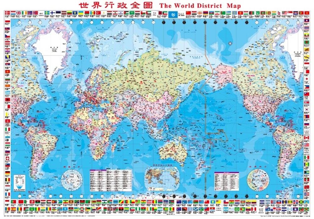 世界行政全圖  (防水全張大地圖)