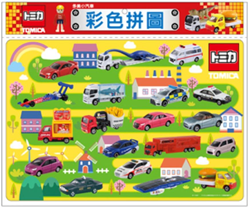 多美小汽車 彩色拼圖(C)