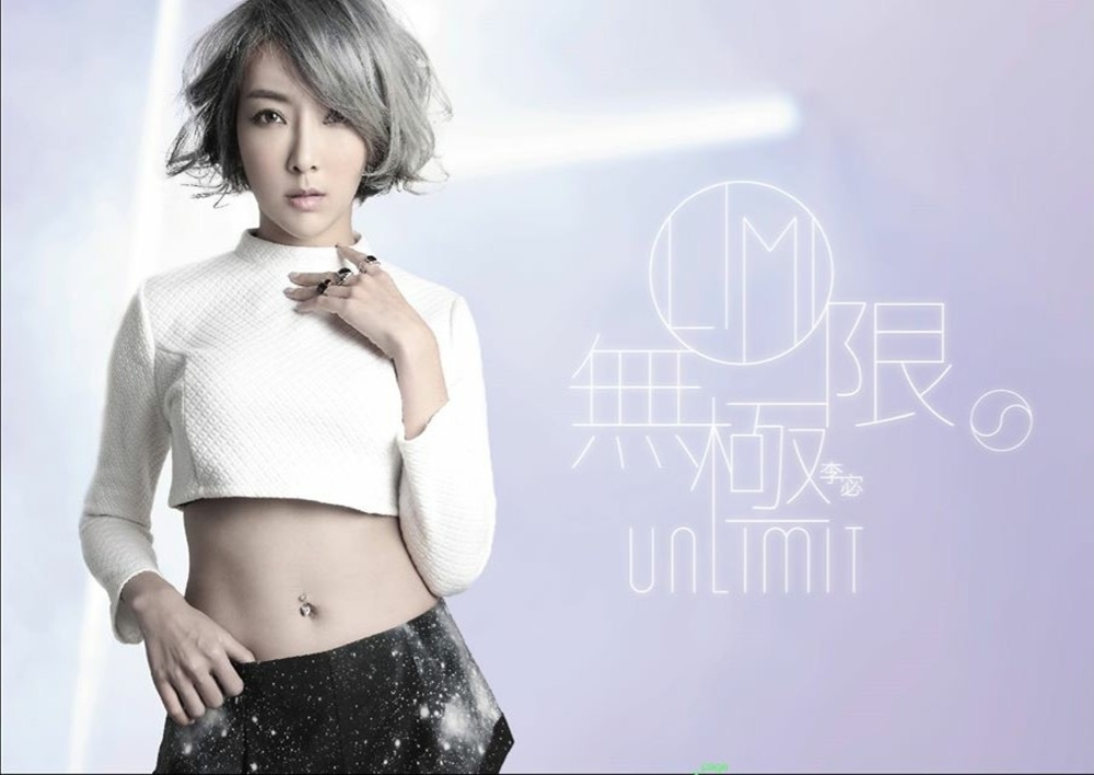 無極限 unlimit cd book[附CD]