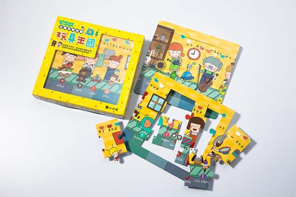 早教拼圖:玩具王國