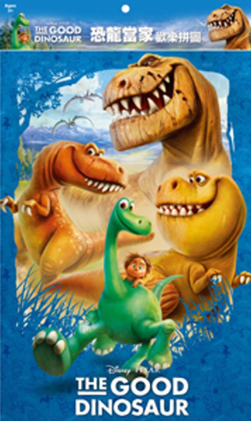 歡樂拼圖 恐龍當家(B)