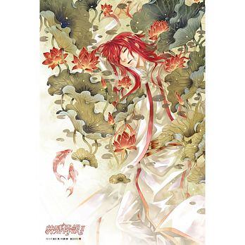 特殊傳說II【睡荷】珍藏海報