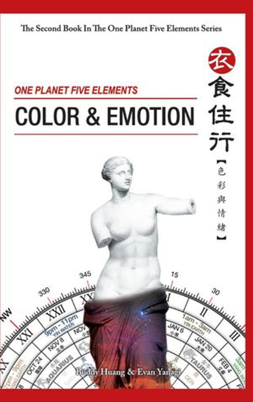 ONE PLANET FIVE ELEMENTS- COLOR & EMOTION