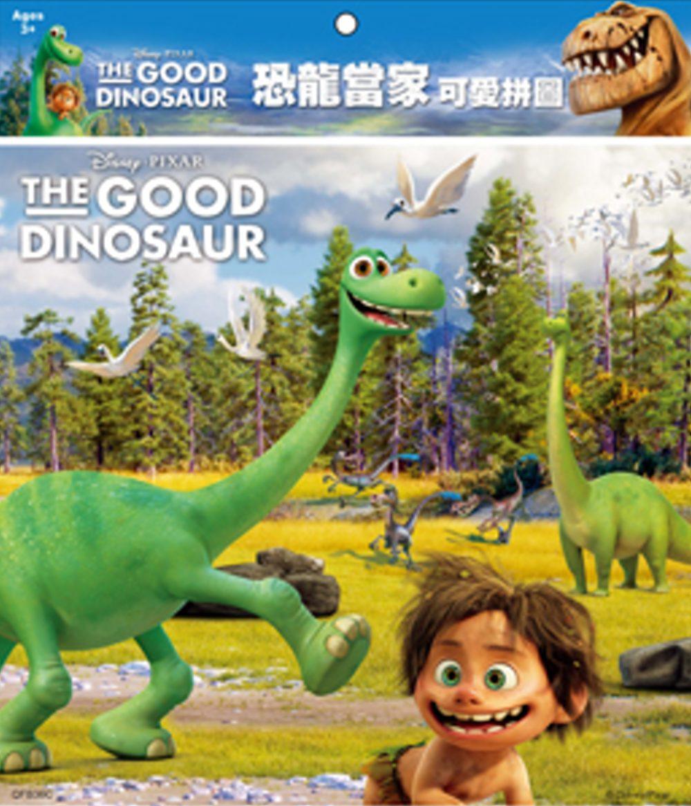 恐龍當家 可愛拼圖(C)