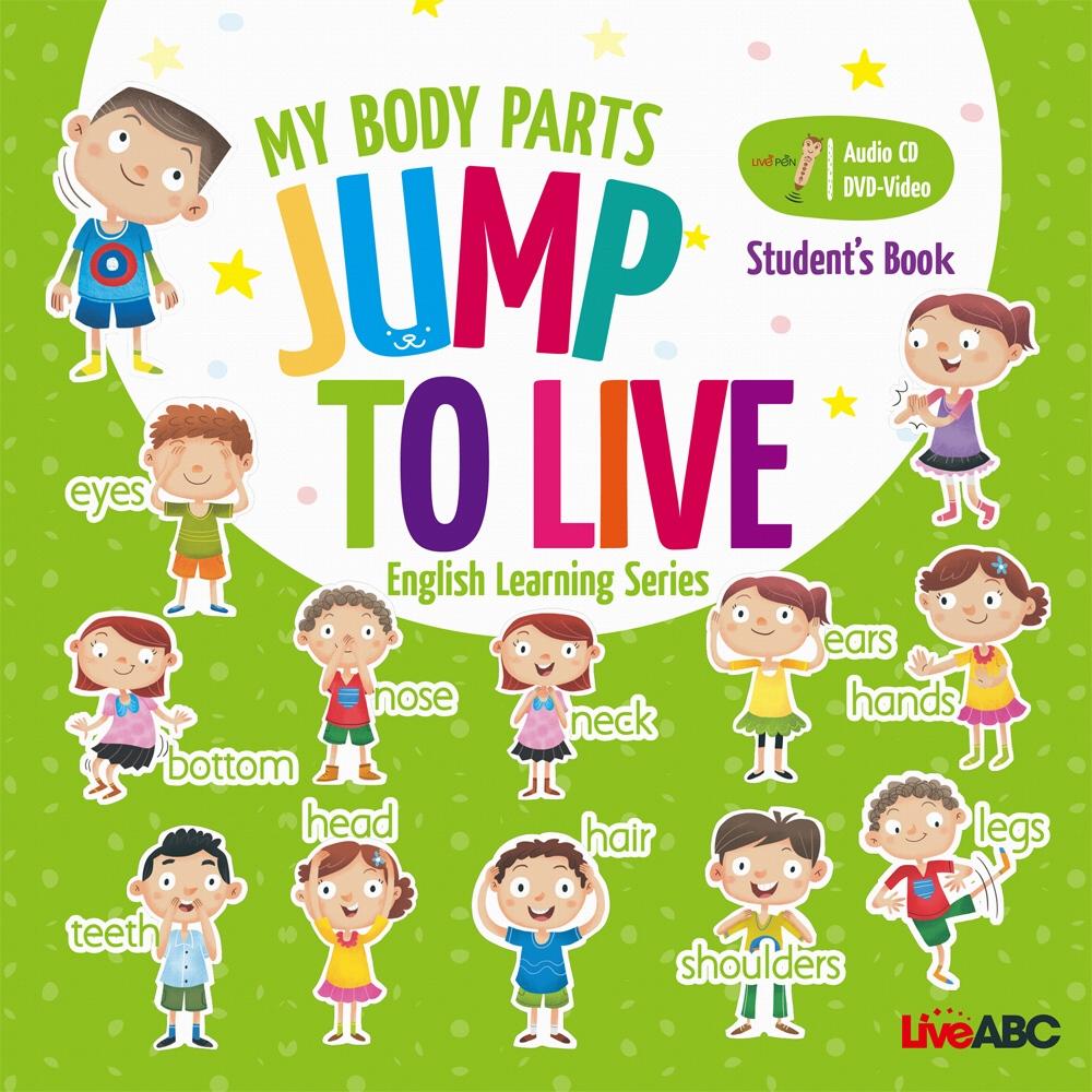 Jump To Live幼童點讀系列:身體書【1本全彩書+1片影音DVD+1片學習朗讀CD+1本親子共學手冊】