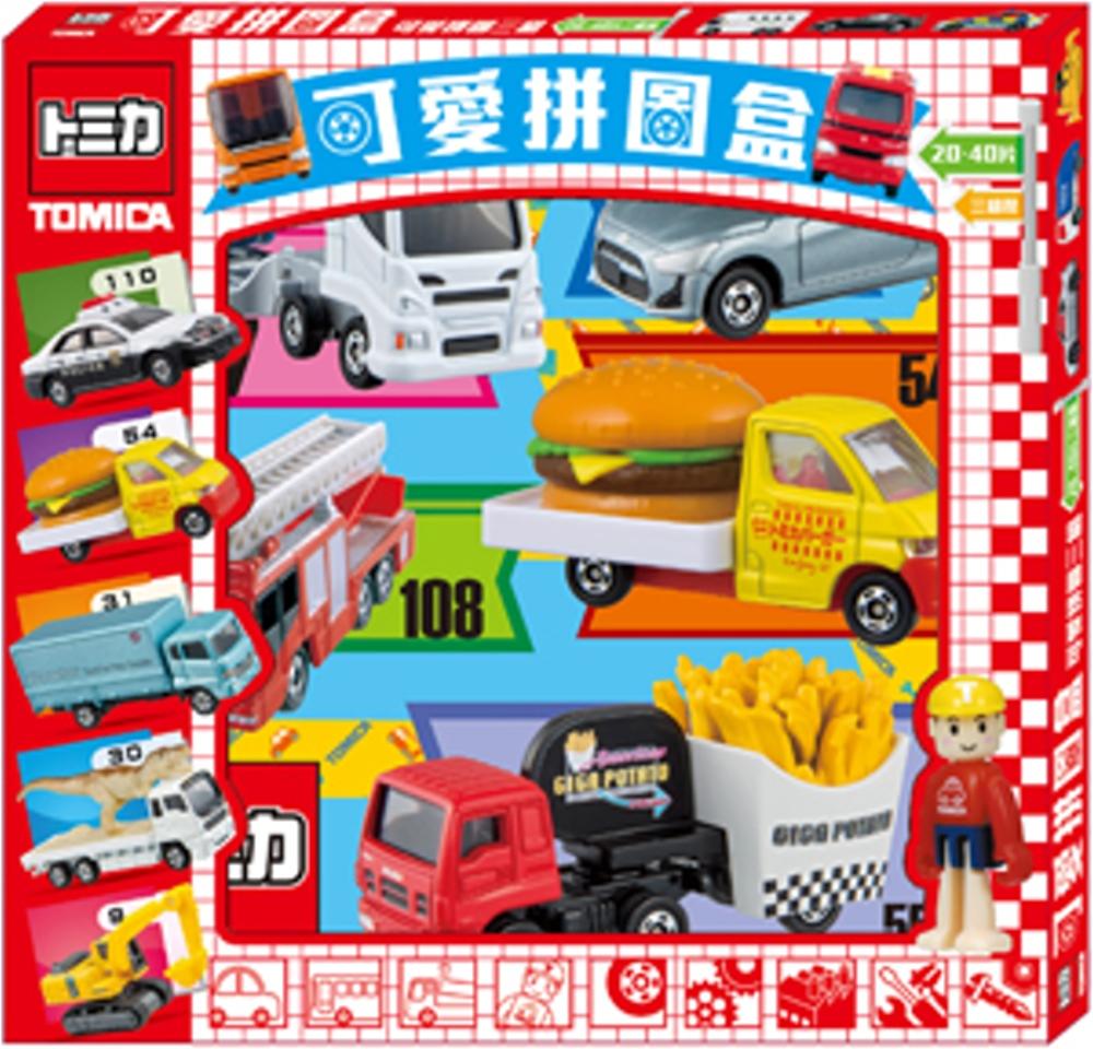 多美小汽車可愛拼圖盒