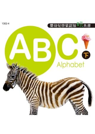 ABC 下