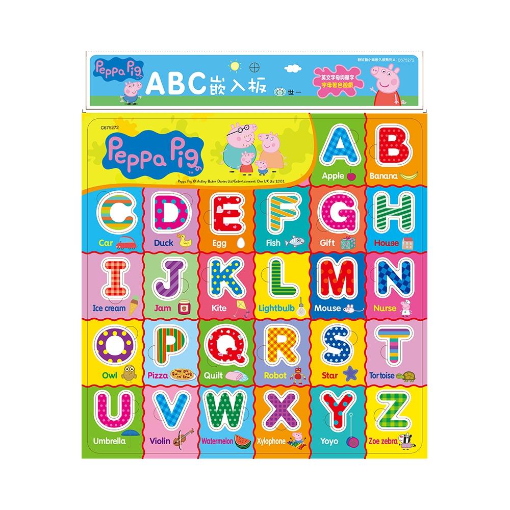 粉紅豬小妹ABC嵌入板
