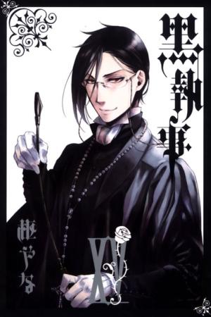 黑執事 XV