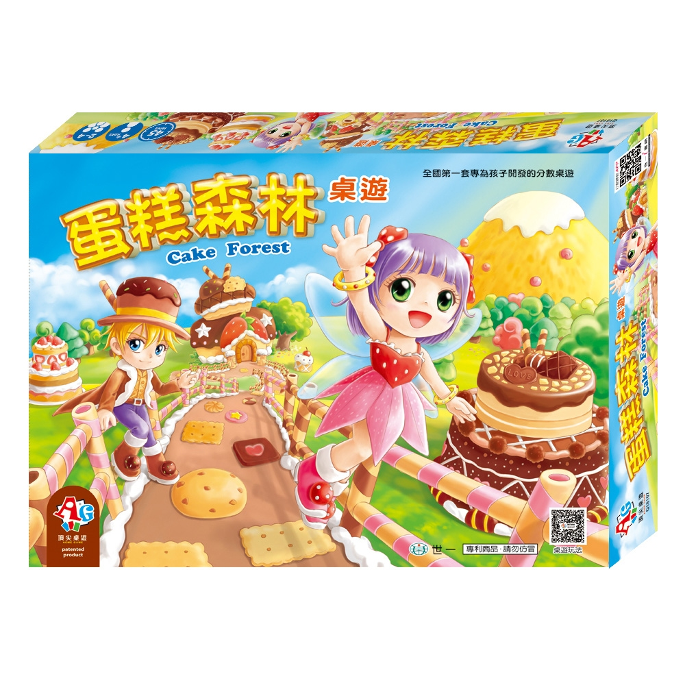 「蛋糕森林」桌遊