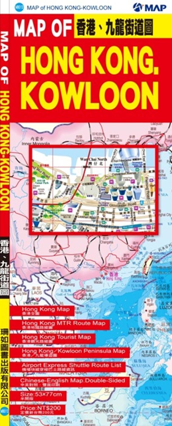 香港九龍街道圖