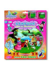 磁貼遊戲(手動畫):愛麗絲夢遊仙境