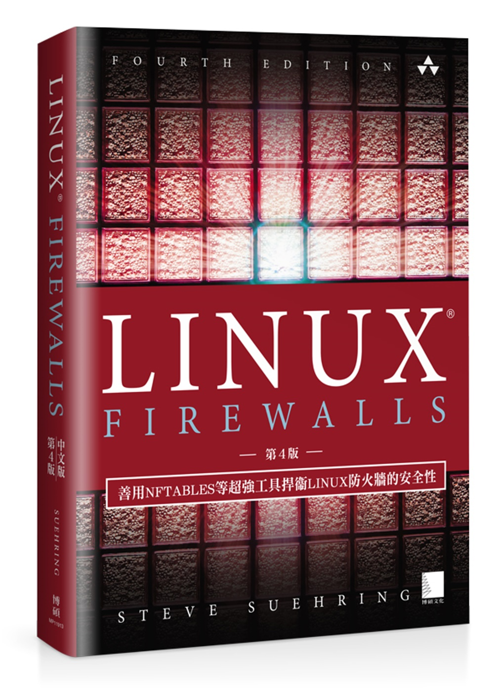 LINUX FIREWALLS中文版(4版):善用NFTABLES等超強工具捍衛LINUX防火牆的安全性