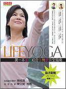 LIFE Yoga( 附LIFE YOGA超值DVD)