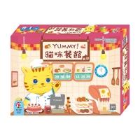 【桌上游戏】猫咪餐馆 YUMMY!