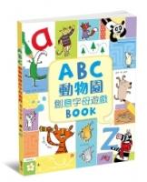 ABC动物园 创意字母游戏BOOK