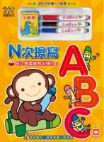 N次擦写_ABC(附白板笔+小板擦)