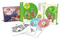 朱天衣的作文课3:用引导的方式,让孩子发挥写作的本能!(2片CD+《朱天衣的作文课3》一本+《我的绘本小书》一册+《色彩想像力练习着色卡》一组4张+硬壳精致书盒)