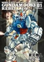 机动战士钢弹0083 REBELLION (1)