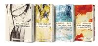 自己的国文课、波赫士的魔幻图书馆、如何阅读一本书、阅读地图【台湾商务70周年典藏纪念版。阅读四书】