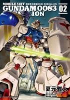 机动战士钢弹0083 REBELLION (2)