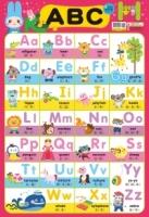 忍者兔学习挂图:ABC