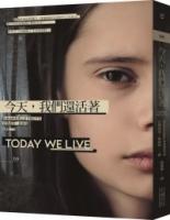 今天,我们还活着