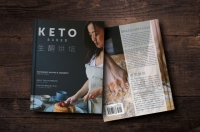 生酮烘培:生酮烘培與甜品KETO BAKED - Ketogenic Baking and Desserts(中英雙語Chinese-English Bilingual)